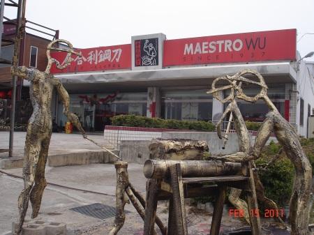 Maestro Wu Shop 2011