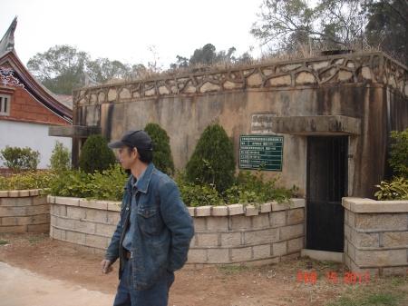 Kin-Men Bunker 1