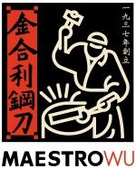 金合利鋼刀 Maestro Wu Logo